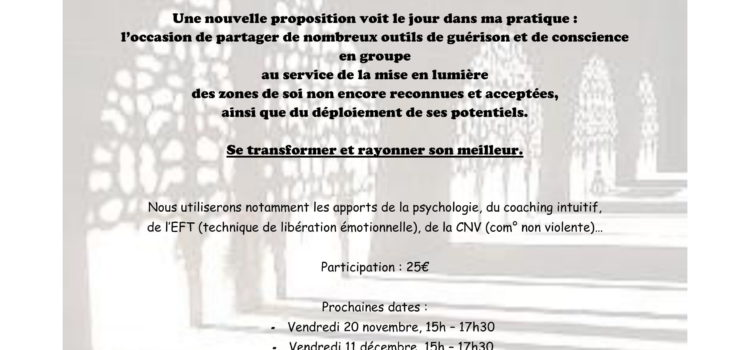 """ATELIERS """"TRANSFORMATIONS"""""""